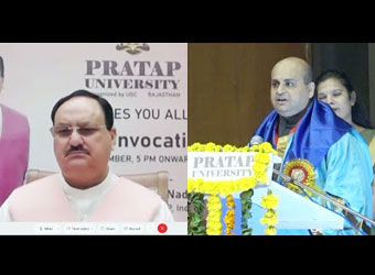 Addressing Students in 4th Convocation of Pratap University